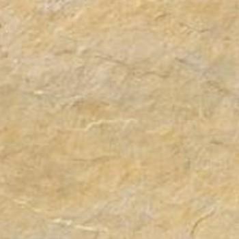 Carrelage zirconio s rie brezo grip 45x45 1 choix for Carrelage exterieur 45x45
